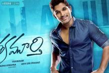 'S/O Satyamurthy' an ode to fathers: Trivikram