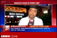 Marathi film row: Single screen owners will be affected, says Fun Cinemas