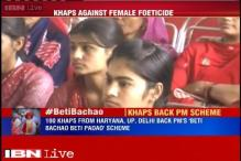 100 Khaps back PM's 'Beti Bachao, Beti Padhao' scheme, calls for punishment against female foeticide