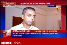 Congress gave incentives to multiplexes that ran marathi films: Milind Deora