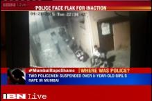 Mumbai: Two policemen suspended for arguing over jurisdiction after rape of a 5-year-old