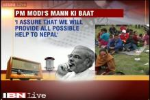 India will wipe tears of every Nepali, says PM Modi in his 'Mann Ki Baat'
