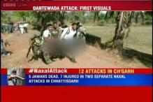 Chhattisgarh: Four security personnel killed, 7 injured in landmine blast triggered by Naxals