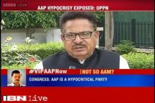 AAP has become party of VVIPs, says Congress leader Punia