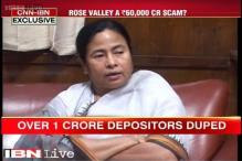 Rose Valley chit fund scam amount almost Rs 60,000 crore, several political leaders under scanner