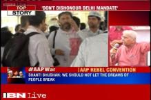 We should not let the dreams of people break: Shanti Bhushan