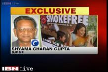BJP MP SC Gupta rejects reports of being summoned, says hasn't received any order