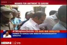 Former TN minister, chief engineer sent to 15 days judicial custody in engineer's suicide case
