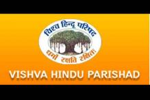 VHP demands uniform law to 'rectify' demographic 'imbalance'