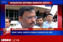 Marathi film row: This move is not dictatorial, I want to protect minorities, says Culture Minister