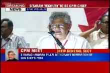 Sitaram Yechury elected as new CPM general secretary