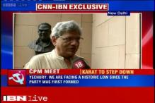CPM meet will re-examine reasons behind party's downfall in past 10 years: Sitaram Yechury