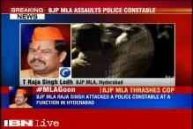 Caught on camera: BJP MLA attacks police constable at a function in Hyderabad; FIR registered