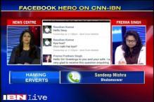Prerna Pratham Singh shares her Facebook harassment story