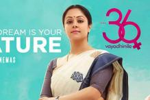 Jyotika's '36 Vayadhinile' sets the box office on fire