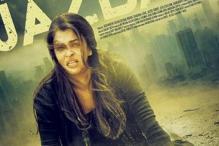 Presenting the first look of Aishwarya Rai's comeback film 'Jazbaa'