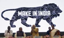 'Make in India' lion logo not inspired by Swiss bank advertisement: Government