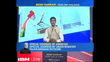 Modi Sarkar Year One Dialogue: Rajyavardhan Rathore talks about maximum governance minimum government