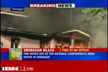 Fire breaks out at NC's office in Srinagar