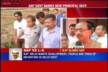 AAP is not focusing on the promises they made to the people of Delhi: BJP