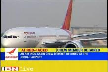 Air India crew member detained at Jeddah airport on charges of smuggling gold