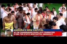 Andhra CM lays foundation stone of new capital Amaravati today