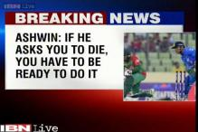 I can die on the field for my captain: Ashwin