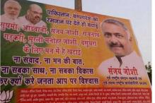 Hoardings of Sanjay Joshi attacking Modi, Shah mysteriously appear in New Delhi