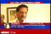 Was not aware about Lalit Modi-Rakesh Maria meeting, learnt from media: Former Maharashtra CM Chavan