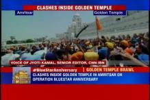 Punjab: Protesters raise pro-Khalistan slogans inside Golden Temple, clash with police
