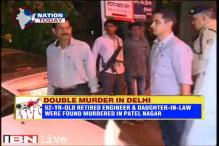 Two of a family stabbed to death in Delhi, police suspect property dispute