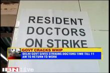 Report to work before 11 am today or face action: Delhi government to striking doctors