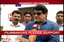 FTII chief Gajendra Chauhan says he is proud to be a BJP member, claims protests against him are motivated
