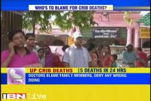 UP: Five infants die within 36 hours in hospital; family alleges negligence