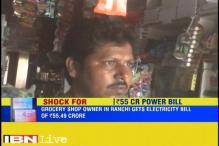 Ranchi: Grocery store owner receives electricity bill of over Rs 55 crore