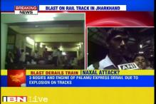 Palamau Express derails following blast by suspected Naxals in Jharkhand