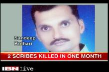 MP government orders SIT probe into journalist's murder but family refuses to cremate him