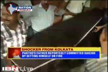 Man living with skeletons of sister, 2 dogs taken into custody by Kolkata Police