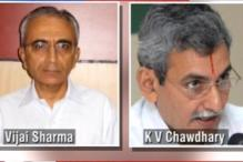 KV Chowdary appointed as Central Vigilance Commissioner; Vijai Sharma the Chief Information Commissioner