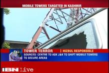J&K: Centre to ask state government to shift mobile towers to secure areas