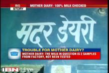 Mother Dairy dismisses UP FDA's claims, says no adulteration in products