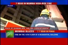 Blast in AC compressor may have led to Mumbai high rise fire: Officials