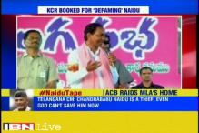 Cash-for-vote case: KCR hits back at Naidu, calls him a thief, says even god can't save him