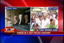 News 360: Delhi Law Minister Jitender Singh Tomar sent to 4-day police custody