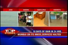News 360: Mumbai comes to a standstill after heavy rainfall, high tide alert sounded