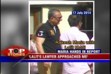 News 360: Rakesh Maria submits report on meeting with Lalit Modi in London