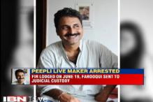 'Peepli Live' co-director Mahmood Farooqui sent to judicial custody for rape charges