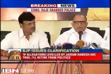 BJP rubbishes Congress' allegations against Vasundhara Raje, calls them baseless