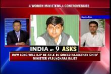 Congress intensifies demand for Vasundhara Raje's resignation in Lalit Modi row