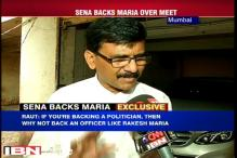 We must trust Rakesh Maria over meeting with Lalit Modi: Shiv Sena